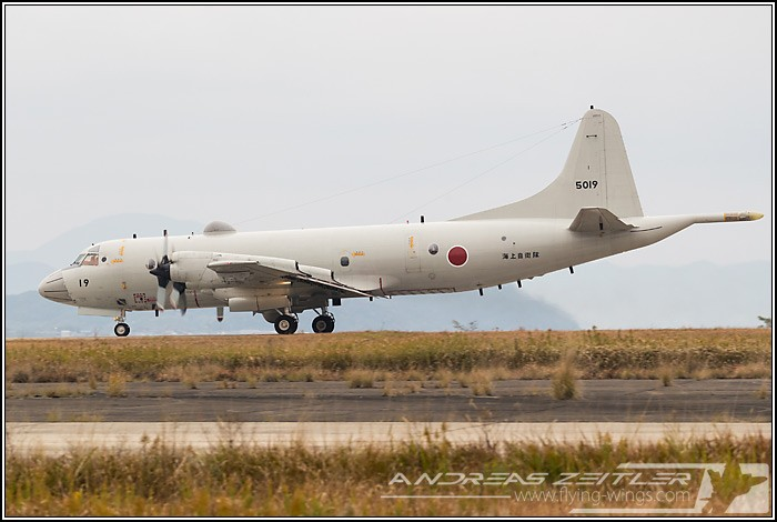 Tsuiki JASDF F 2  Fly Out 2254 Zeitler 700 470 90