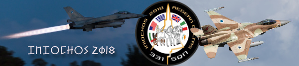 Iniochos 2018 exercise at HAF Andravida Airbase, Greece