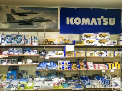 http://www.flying-wings.com/plugins/content/sige/plugin_sige/showthumb.php?img=/images/airshows/18_Japan/komatsu_terminal/so_so-3790_Zeitler.jpg&width=396&height=300&quality=80&ratio=1&crop=0&crop_factor=50&thumbdetail=0
