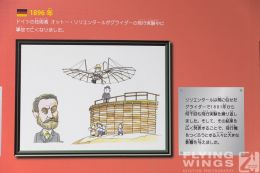 http://www.flying-wings.com/plugins/content/sige/plugin_sige/showthumb.php?img=/images/airshows/18_Japan/museum/Komatsu_Museum-3726_Zeitler.jpg&width=260&height=300&quality=80&ratio=1&crop=0&crop_factor=50&thumbdetail=0