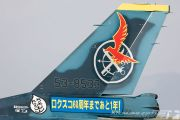 http://www.flying-wings.com/plugins/content/sige/plugin_sige/showthumb.php?img=/images/airshows/18_tsuiki/gallery/Tsuiki_Airshow_F-2_specials-2530_Zeitler.jpg&width=180&height=200&quality=80&ratio=1&crop=0&crop_factor=50&thumbdetail=0