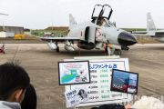 http://www.flying-wings.com/plugins/content/sige/plugin_sige/showthumb.php?img=/images/airshows/18_tsuiki/gallery/Tsuiki_Airshow_static-5825_Zeitler.jpg&width=180&height=200&quality=80&ratio=1&crop=0&crop_factor=50&thumbdetail=0