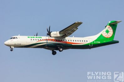 http://www.flying-wings.com/plugins/content/sige/plugin_sige/showthumb.php?img=/images/galleries/19_Taiwan/Taichung_8/Taiwan_2019_EVA Air-6327_Zeitler.jpg&width=396&height=300&quality=80&ratio=1&crop=0&crop_factor=50&thumbdetail=0