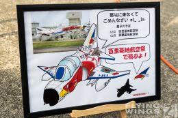 http://www.flying-wings.com/plugins/content/sige/plugin_sige/showthumb.php?img=/images/galleries/21_Japan_Phantoms/Hyakuri4/20181125-Tsuiki_Airshow_static-5830_Zeitler.jpg&width=260&height=300&quality=80&ratio=1&crop=0&crop_factor=50&thumbdetail=0