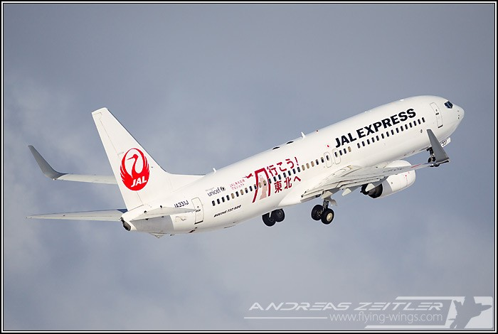 Chitose Airport JAL 3707 Zeitler 700 470 90