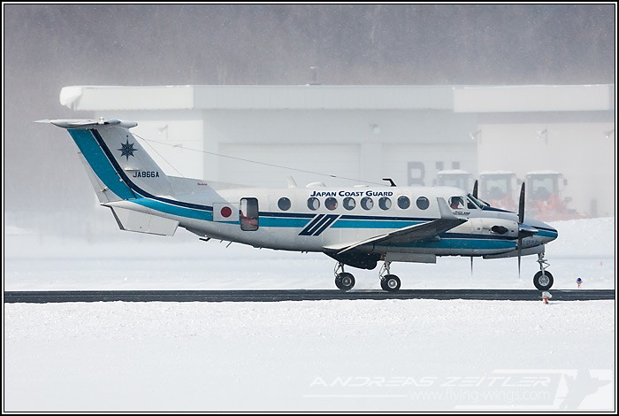 Chitose Airport Coast Guard 5794 Zeitler 700 470 90